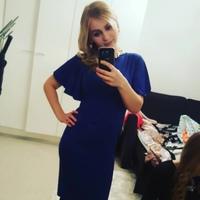 Фото профиля Нины Смирновой