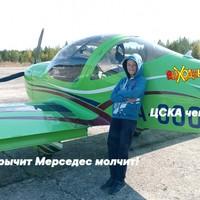 Вокуев Костя