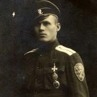 Яновский Кирилл