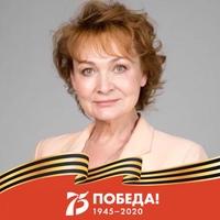 Фотография профиля Людмилы-Васильевны Стебенковой ВКонтакте