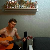 Фотография страницы Дениса Чилиманова ВКонтакте