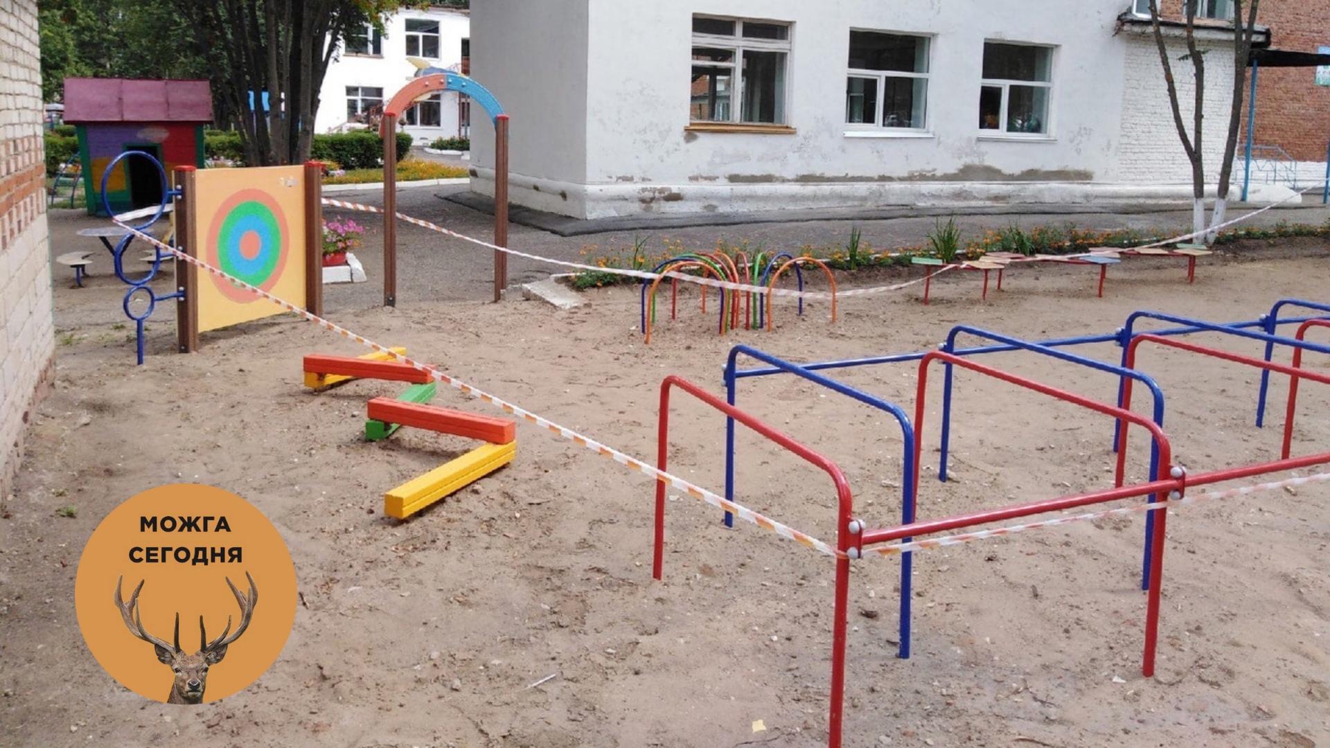 В детском саду №18 появился новый игровой