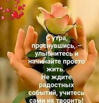Дегтярёва Галина (Семяшкина)