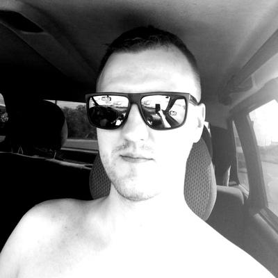 Дмитрий, 29, Volzhskiy