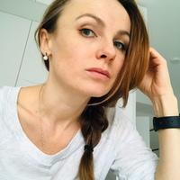 Фотография Екатерины Белоусовой