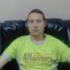 Владик Отрясов