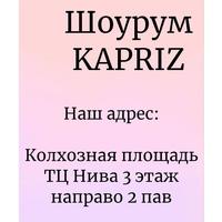 Фото профиля Маши Ивановой
