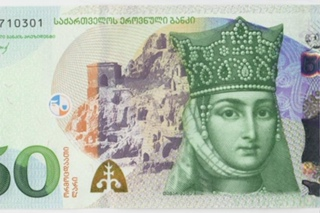 Банкноты с портретами женщин