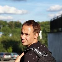 Фото профиля Андрея Алферова