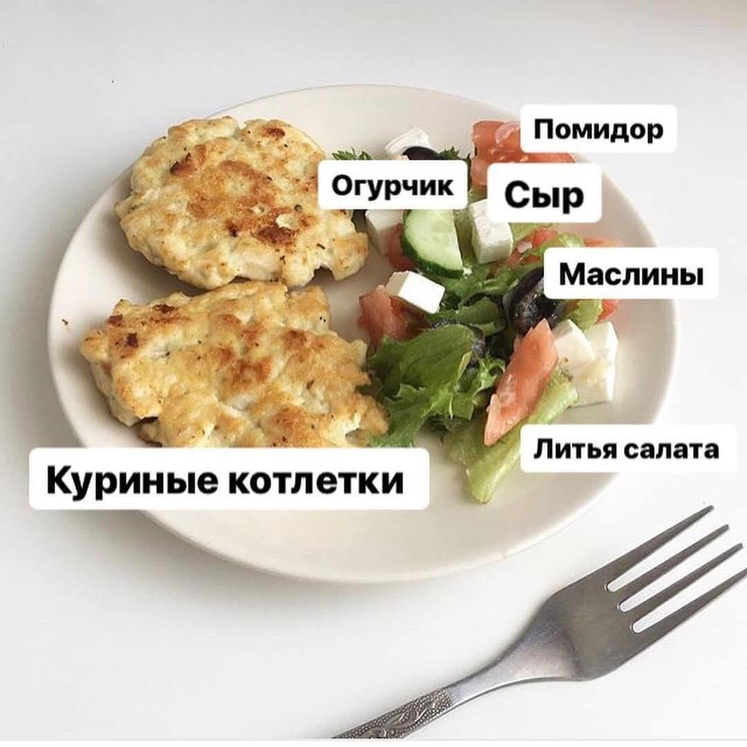 Подборка ужинов