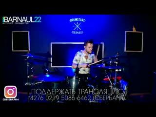 Король и Шут - Проклятый старый дом (live drum cover)