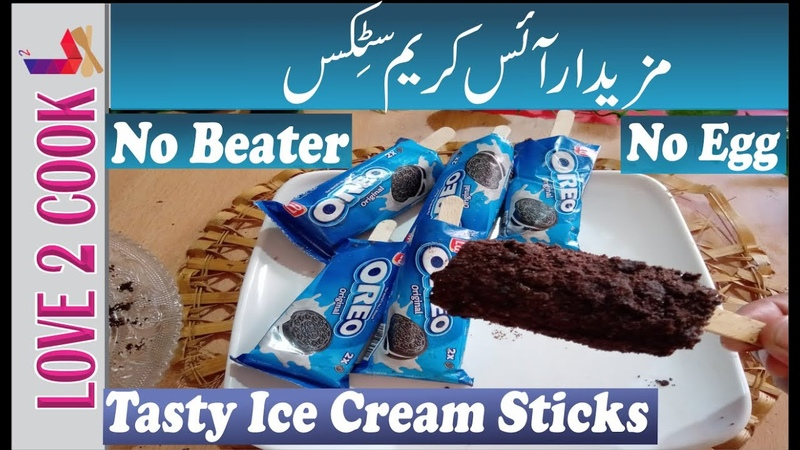 Easy Oreo Ice Cream Stick Only 3 Ingredients Ice Cream At Home In Urdu
