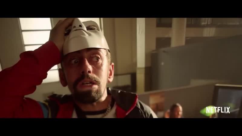 Последние дни американской преступности - Русский трейлер (Субтитры, 2020)