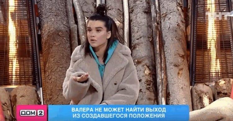 Бородина предложила Левченко платить алименты за Валерку