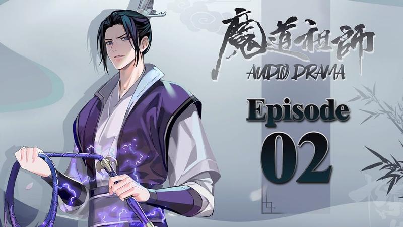 Madou Soshi S1 Episode 2