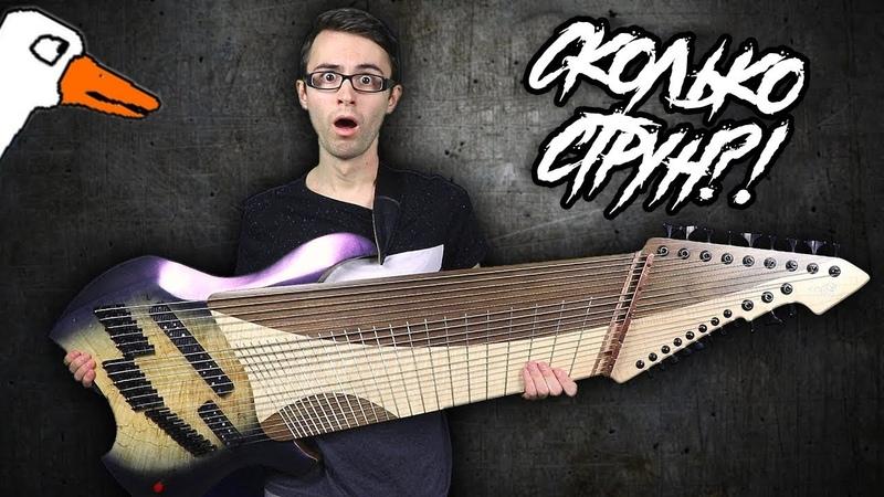 Самая МЕТАЛЬНАЯ гитара Stevie T rus