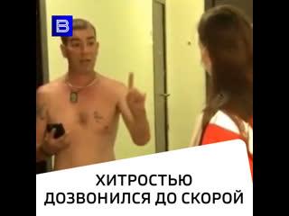 """Житель Казани """"зарезал"""" соседку, чтобы добиться приезда скорой помощи"""