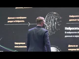 """Conference """"How to make money?"""" in English / LIVE"""