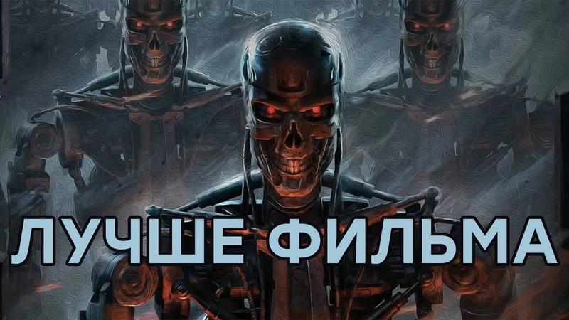 Поляки победили Голливуд! Обзор Terminator Resistance