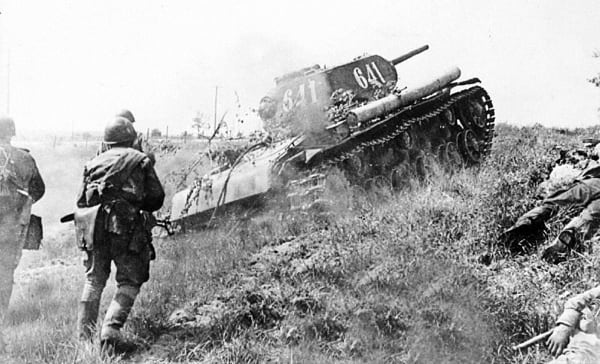 Памятная дата - 77-я годовщина окончания Курской битвы - отмечается сегодня в нашей стране