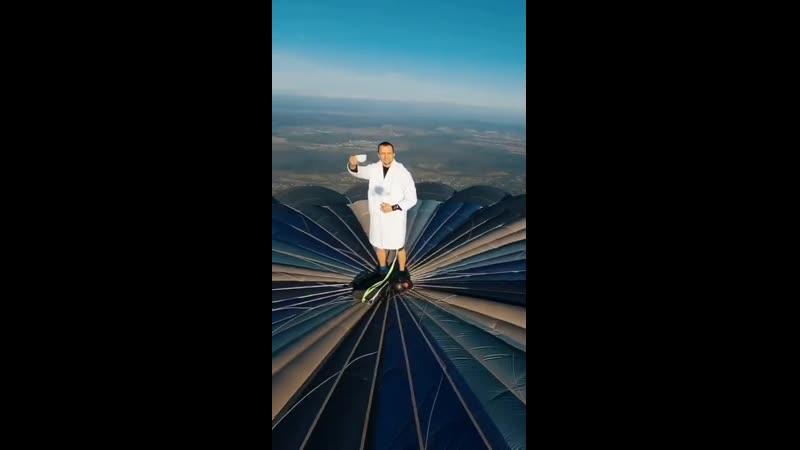 Чашка кофе на вершине мира