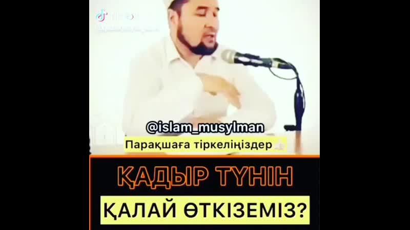 VID_82130303_094537_457.mp4