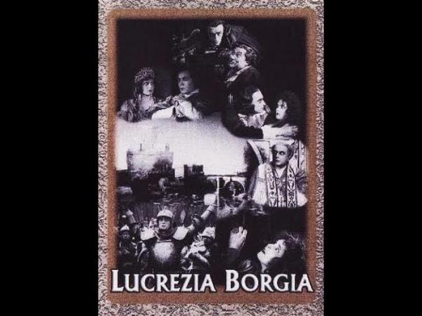 Лукреция Борджиа 1922