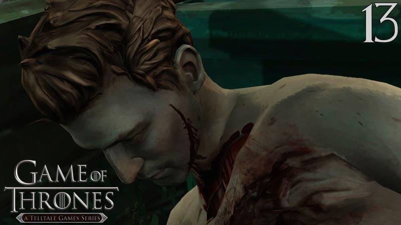 Game of Thrones A Telltale Games Series Ep 5 Змеиное гнездо Рамси Сноу за это заплатит 13