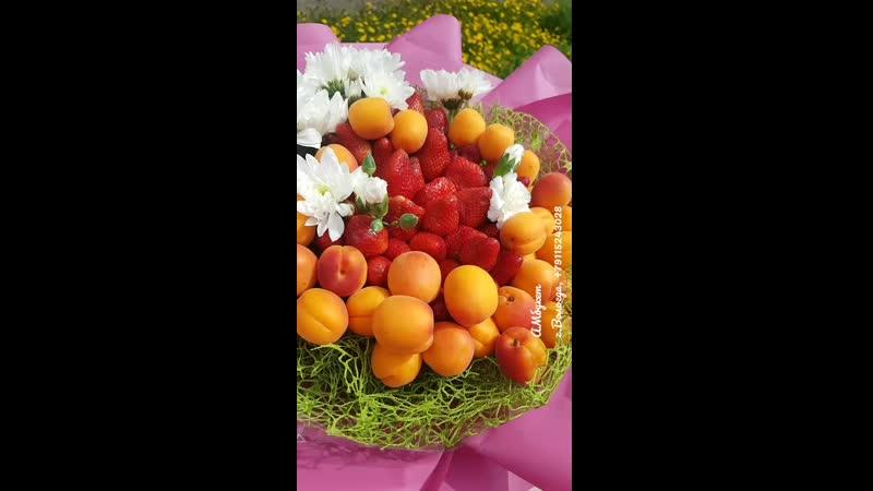 Букет с абрикосами и клубникой.mp4