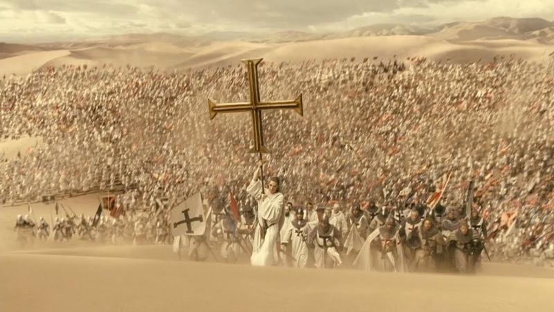 ВРЕМЯ ВЕДЬМ 2011 КРЕСТОВЫЕ ПОХОДЫ