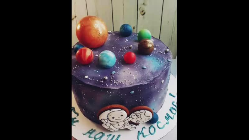 космический торт от @sevas sweet Торты на заказ Капкейки CandyBar Севастополь sevas sweet