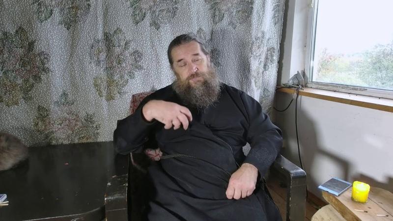 Депрессия православный взгляд и выход