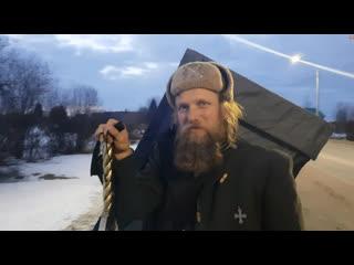 Краснодарец с мечом и иконой идёт пешком в Архангельск  