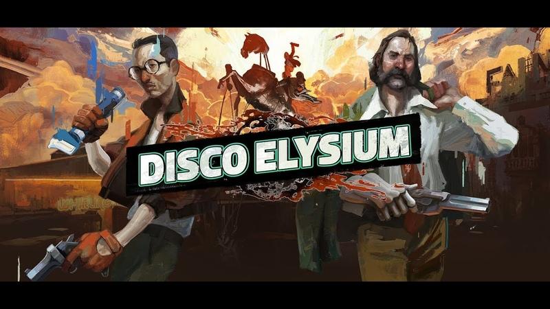 Disco Elysium OST