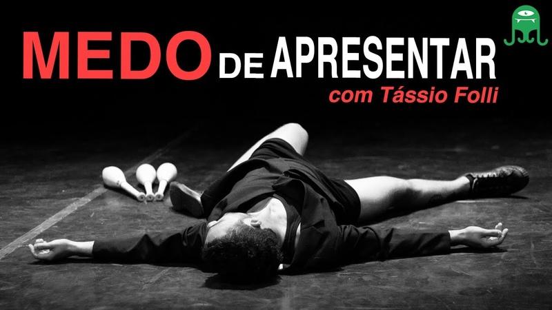 Vencendo a timidez e o medo de entrar em cena com Tássio Folli da @ciadorelativo