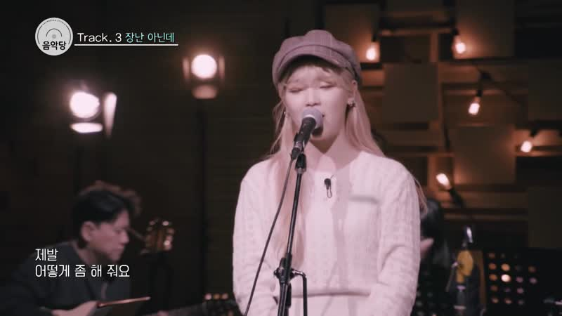 · Perfomance · 200331 · OH MY GIRL Seunghee I'm Serious DAY6 cover · MYSTIC TV Studio Music Hall ·