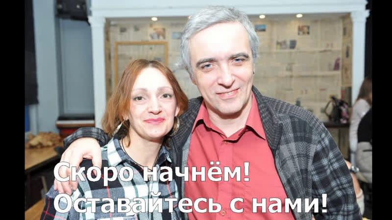 Владимир Гочуа live via