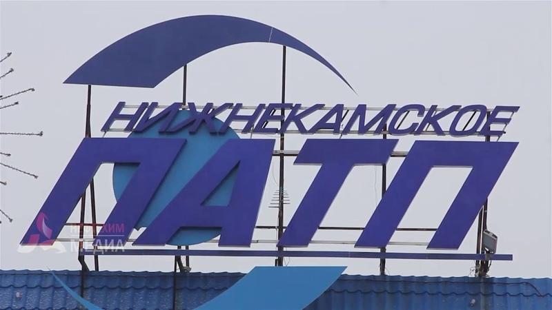 Жителям Нижнекамска приходиться передвигаться по городу на списанных казанских автобусах