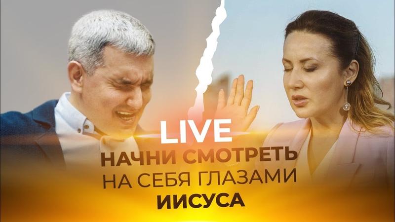 LIVE Денис Орловский КАК УГОДИТЬ БОГУ ОПЫТ СИНАГОГ СУД ИЛИ МИЛОСТЬ