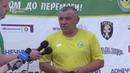 Краматорський «Авангард» здобув п'яту перемогу над командою з Кременчуга