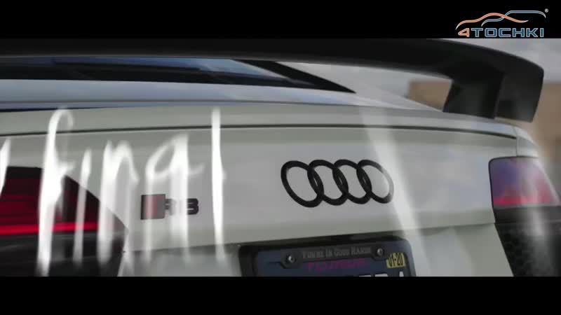 Audi R8 Twin Turbo на дисках Hybrid Forged HF 5 на 4 точки Шины и диски 4точки Wheels Tyres