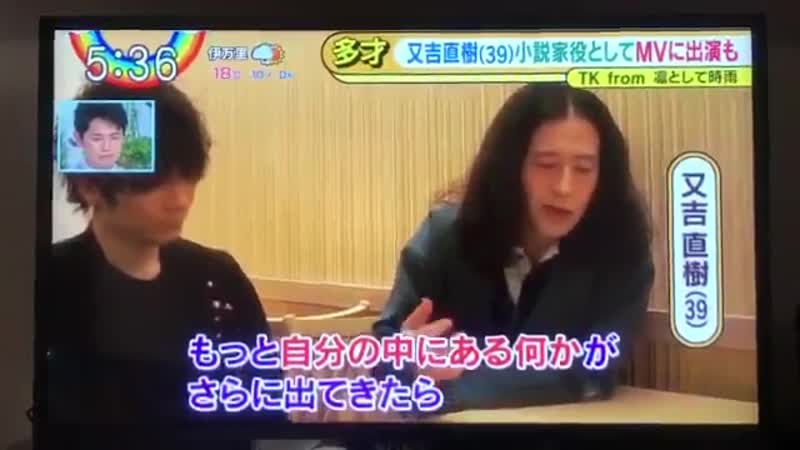TK from 凛として時雨 『copy light』preview TV appearence