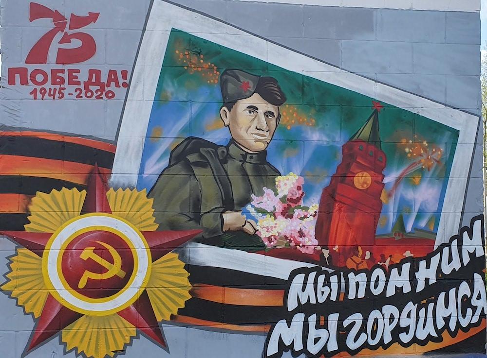 Граффити Великой Победы от энергетиков «Россети Центр и Приволжье Владимирэнерго»