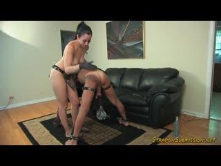 Mistress January Seraph - Ass Candy  CBT... Strapon, Dildo
