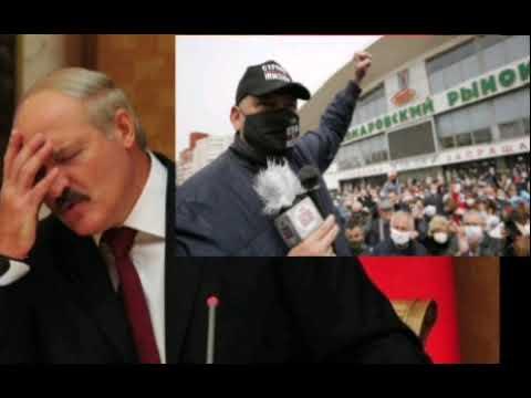 Тихановский уже победил. Лукашенко совершает фатальные для режима ошибки. странадляжизни