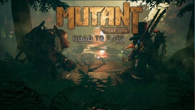 Mutant Year Zero Road to Eden товарищество гуся и свиньи