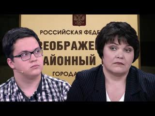 Андрей Малахов. Прямой эфир. Родная мать сделала вундеркинда бомжом: два года спустя