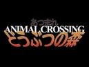 Animal Crossing: Evangelion OP