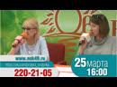 25 марта четвертый кастинг на Проект Ордынка 2020