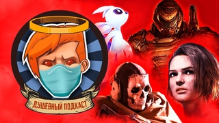 26 Half-Life Alyx CoD Warzone, DOOM Eternal